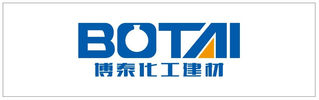 Henan Botai Chemical Building Materials Co. Ltd.